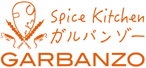 Spice Kitchen GARBANZO